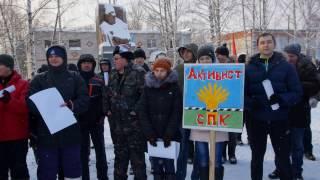Снежинка Лахости в стране ямщика, Ярославская область