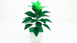 How to Make Tree using Velvet Paper
