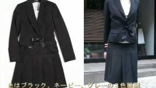オフィスカジュアル3点セットスーツ(音有)
