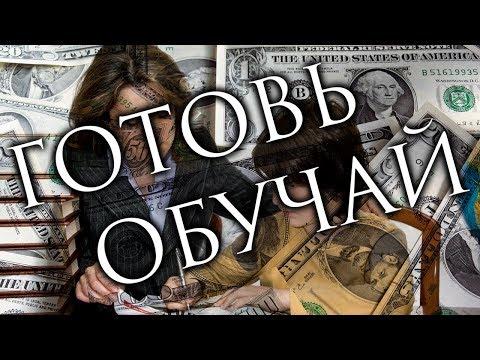 ТРУД РЕПЕТИТОРА (feat. Андрей Викторов)   Феоморт