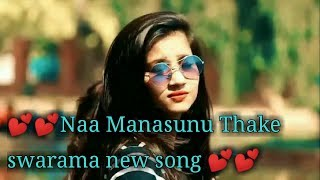 🚶💕💕Naa Manasunu Thake swarama new song 💕💕👫