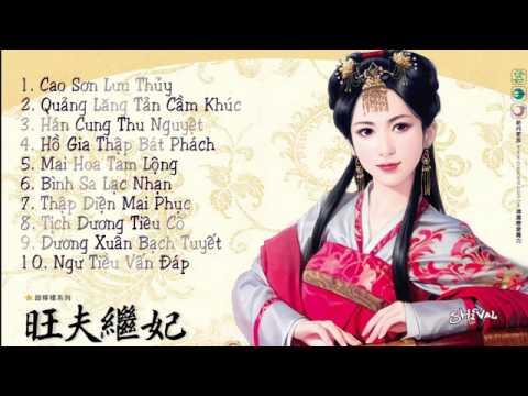 Trung Hoa Thập Đại Danh Khúc