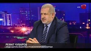 ЭКСКЛЮЗИВ ATR: Интервью Рефата Чубарова Штефану Шоллю