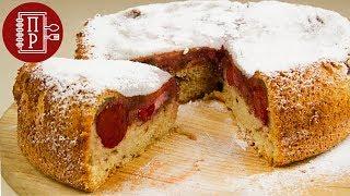 Бисквит с Клубникой Простой и Невероятно Вкусный Рецепт!