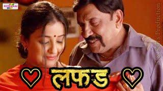 Tujha Ni Majha Lafda | तुझं नि माझं  लफड | Dhamal Marathi Lokgeet | Official Making Video Song