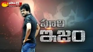puri-jagannath-special-chit-chat-ism-moviewatch-exclusive