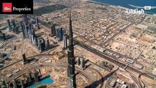 كيف تم بناء برج خليفة   #دبي