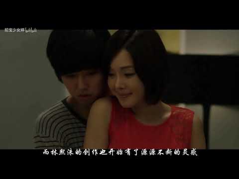 女主让人大饱眼福 2分钟看完韩国伦理电影《华丽的外出》