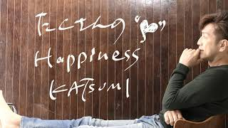 【OFFICIAL】KATSUMI / たくさんのHappiness [ORIGINAL OFFICIAL Lylic Video](2021)