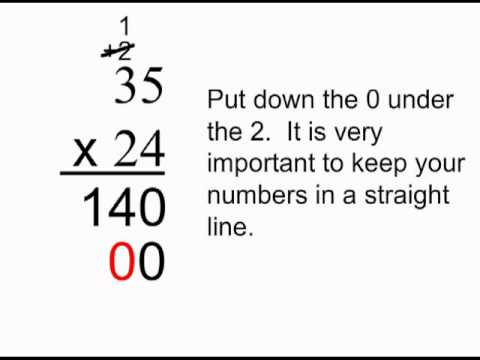mathnook tutorial multiplying by a 2 digit number youtube