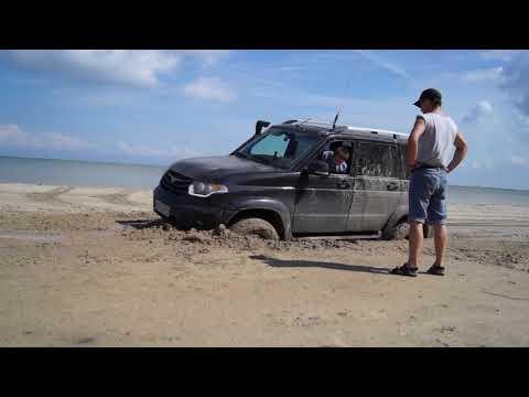 Таганрогские пески 1
