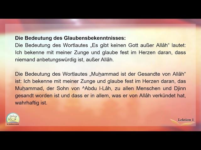 Die islamische Bildung Band 5 Lektion 1 Teil 2 auf Deutsch