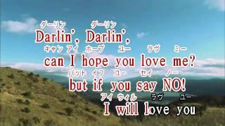 任天堂 Wii Uソフト Wii カラオケ U my sweet darlin' 矢井田 瞳 Wii カ...