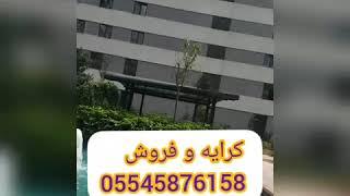 باباجان پریمیوم برای کرایه و برای فروش با نمایش بالکونی