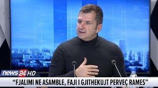 Ndryshimet në qeveri, Andi Bushati: Lëvizje amatore të Ramës