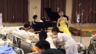 宝塚市立病院 小さな音楽会 元タカラジェンヌの美声③ 2015/5/9
