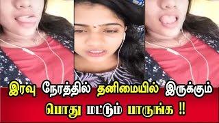 ஹெட்போன் போட்டு மட்டும் பாருங்க !   Tamil News   Cinema Updates   Hot Cinema   Hot News   Tamil