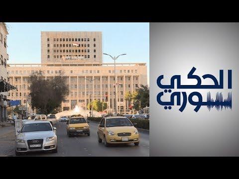 انقسام حاد بشا?ن قرار ببيع وشراء العقارات عبر المصارف  - 22:59-2020 / 2 / 25