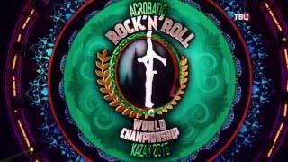 Акробатический рок-н-ролл: Документальный фильм  (Часть 2) / Acrobatic rock'n'roll - Documentary