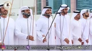 أهل العشق _كلمات الشاعرسعيدعبدالله الريسي _اداء فرقة سلطـان الـريـسي الحـربية