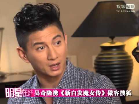 吴奇隆携《新白发魔女传》做客《明星在线》