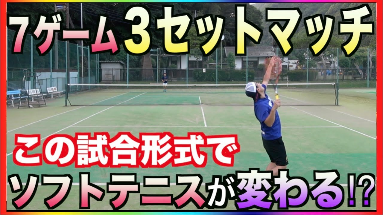 ソフトテニス 立教 大学