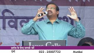 What Do We Get When We Worship & Praise God (English - Hindi) | Dr. Paul Dhinakaran