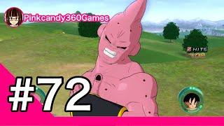 【ドラゴンボール レイジングブラスト】ゲームプレー COMとの対戦 PART72です!【Pinkcandy360 Games】 三浦春馬 検索動画 22