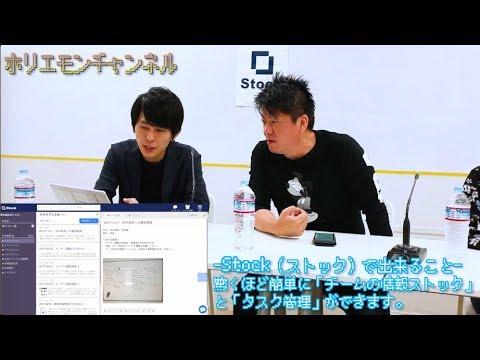堀江貴文のQ&A「ホリエモン流タスク管理法!!」〜vol.1050〜