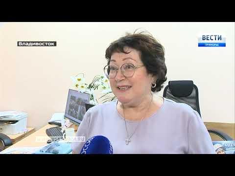 Третья поликлиника Владивостока отмечает юбилей