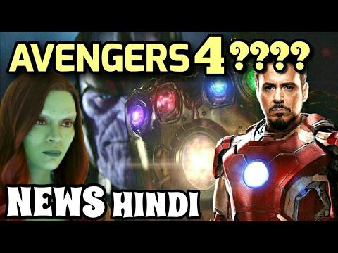 Avengers 4 Possible Title Leaked | SHFI News Hindi | Marvel India