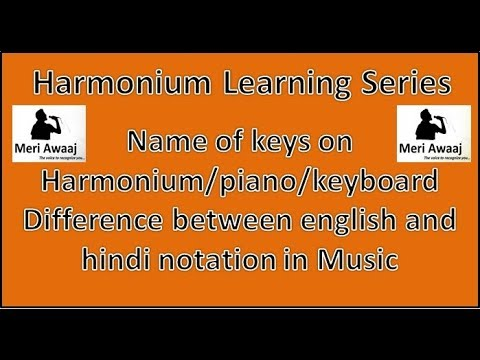 Difference between english and hindi notation in Music || Name of keys on Harmonium/piano/keyboard