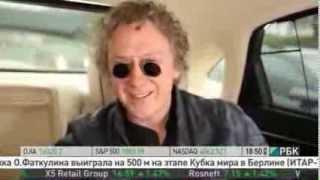 """""""ПОПУТЧИК"""" на канале РБК"""