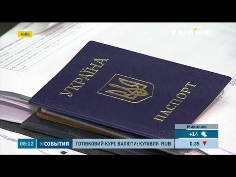 В Україні змінити фото у паспорті стало проблемою