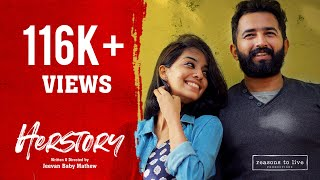 Herstory | New Malayalam Short Film 2019 with English Subtitles