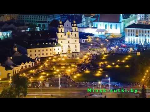 Belarus One Day In Life 2013 Видео про Беларусь