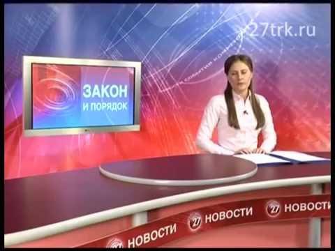 Продажа спайсов какая статья Метамфетамин price Волгодонск