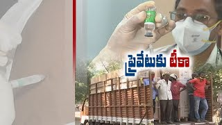 Vaccination for Private Health Staff from Today