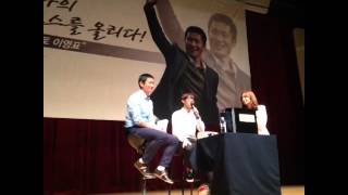 140515 Minho singing 'Replay' at Konkuk University
