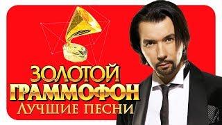 Денис Клявер - Лучшие песни - Русское Радио ( Full HD 2017 )