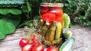 Ассорти из маринованных помидоров и огурцов на зиму.