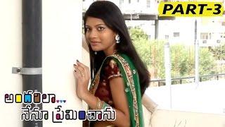 Andarila Nenu Preminchanu Movie part-2 || Krishna Tej | Bindu | Dhanraj | Thagubothu Ramesh