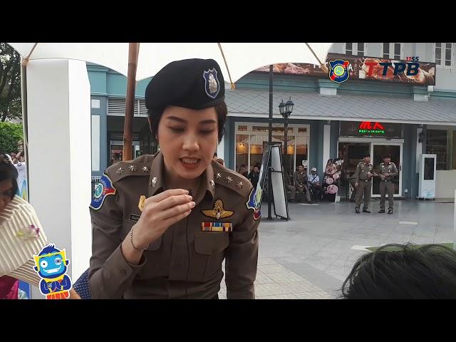 กระทงโบราณ | 22 พ.ย.61 | ตำรวจท่องเที่ยว
