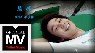 Video 林俊傑 JJ Lin【星球 Planet】官方完整版 MV download MP3, 3GP, MP4, WEBM, AVI, FLV Juni 2018