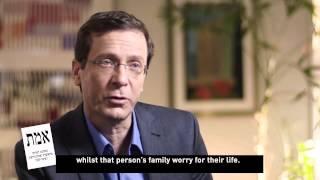 Isaac Herzog: Responsibility (w/ English Subtitles)