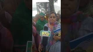 Anganwadi Workers Protesting in Darhal