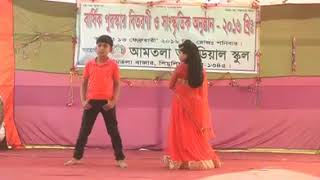 Bondhore koi pabo shukhi go_New bangla song || BD Beutiful girl Singing Bangla New folk song 2017 || The full, uncut 84 Lumber Super Bowl promotional