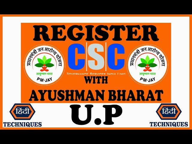 how to register csc with ayushman bharat