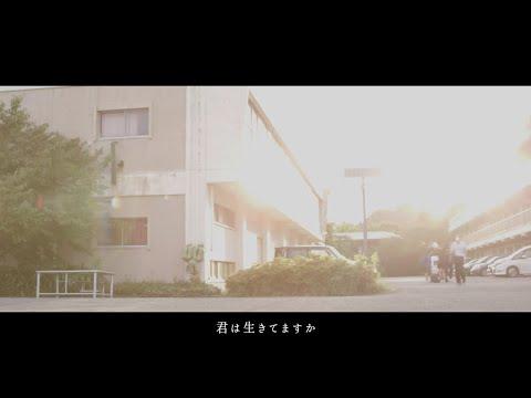 琴音 − 君は生きてますか (Lyric Video)【月9「ナイト・ドクター」オリジナルナンバー】