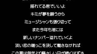 【カラオケ】ミュージック・アワー   ポルノグラフィティ thumbnail